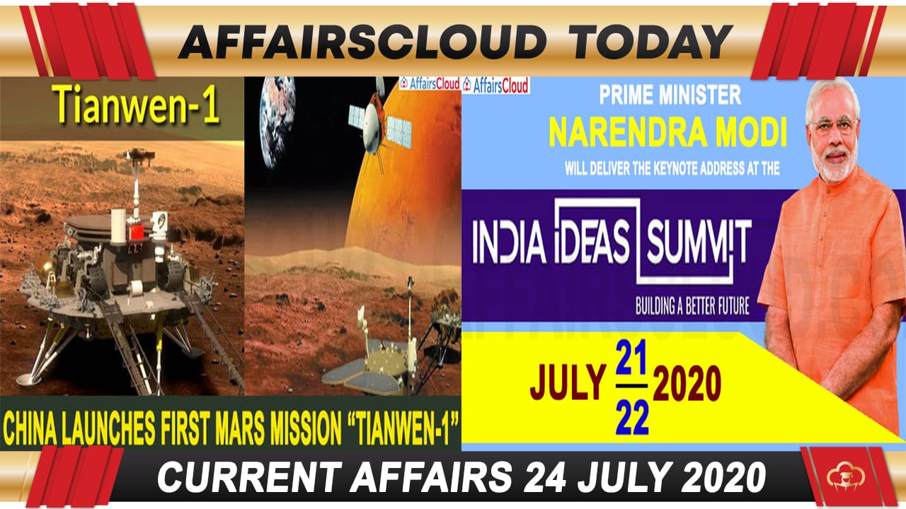 Current Affairs July 24 2020
