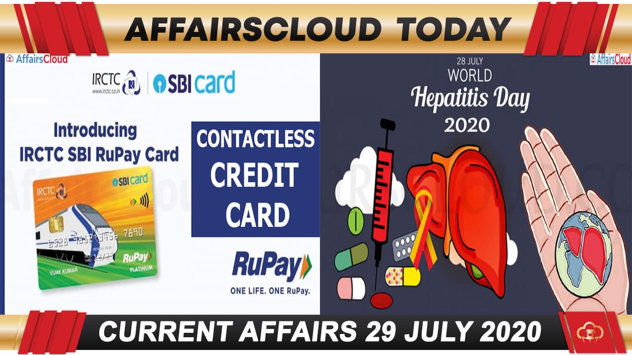 Current Affairs July 29 2020