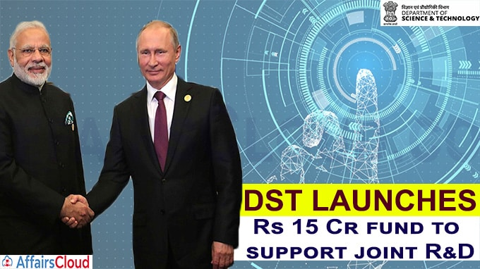 DST launches INR 15 Crore fund to support India-Russia