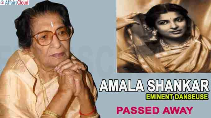 Eminent danseuse Amala Shankar passes away at 101 in Kolkata