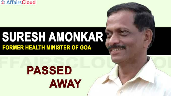 Former Health Minister of Goa Suresh Amonkar passes away