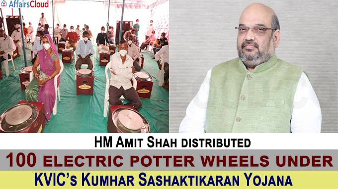 HM Amit Shah distributed 100 electric potter wheels