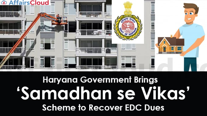 Haryana-government-brings-in-'Samadhan-se-Vikas'-scheme-to-recover-EDC-dues