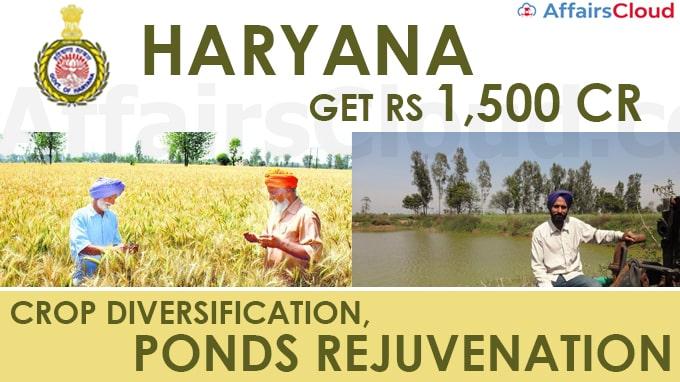 Haryana-to-get-Rs-1,500-cr-aid-for-crop-diversification,-ponds-rejuvenation