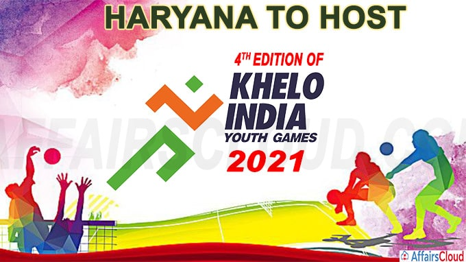 Haryana to host the 4th edition Khelo India Youth Games