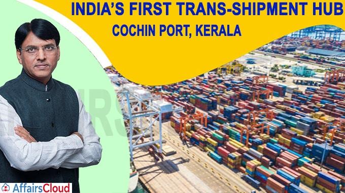 India's first trans-shipment hub
