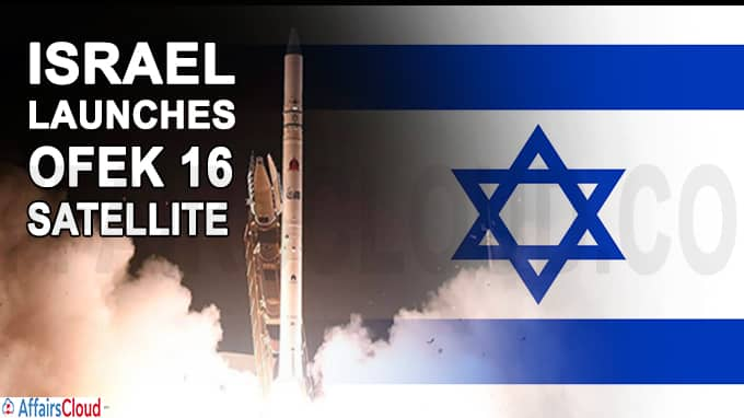 Israel announced successful launch of new spy satellite
