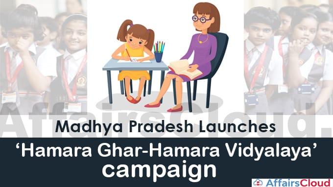 Madhya-Pradesh-launches-'Hamara-Ghar-Hamara-Vidyalaya'-campaign