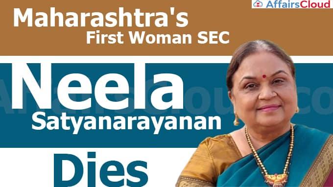 Maharashtra's-first-woman-SEC-Neela-Satyanarayanan-dies
