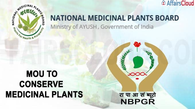 MoU Signed between National Medicinal Plants Board and ICAR