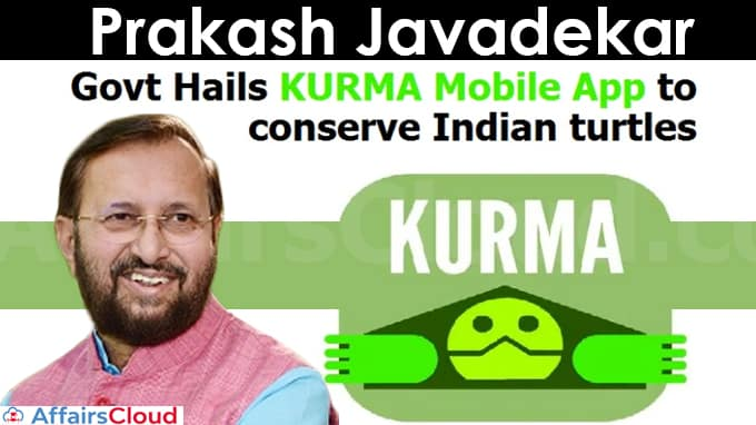 Prakash-Javadekar-hails-KURMA-mobile-app-towards-conservation-of-Indian-turtles