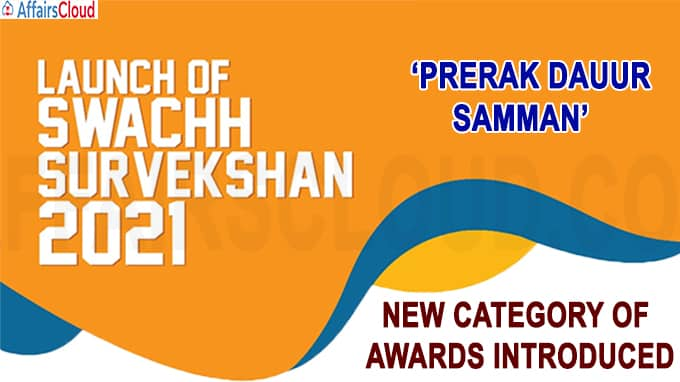 Prerak dauur samman new category of awards introduced
