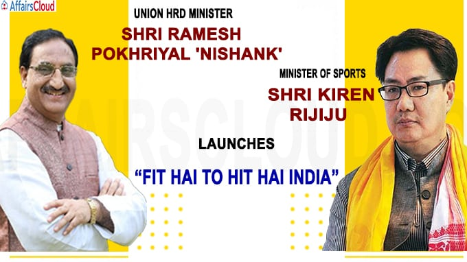 Union HRD Minister and Sports Minister launch Fit Hai to Hit Hai India