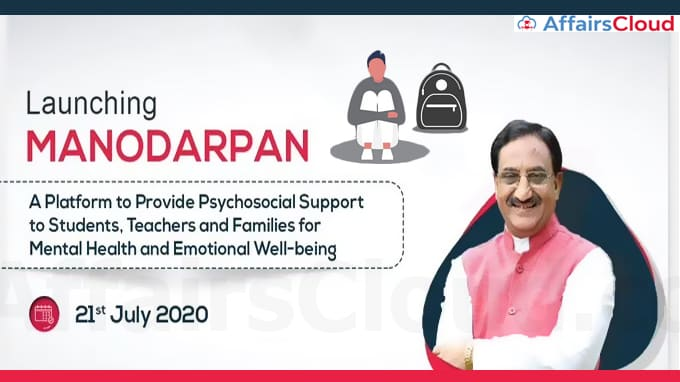 Union-HRD-Minister-launches-MANODARPAN-initiative-of-Ministry-of-HRD