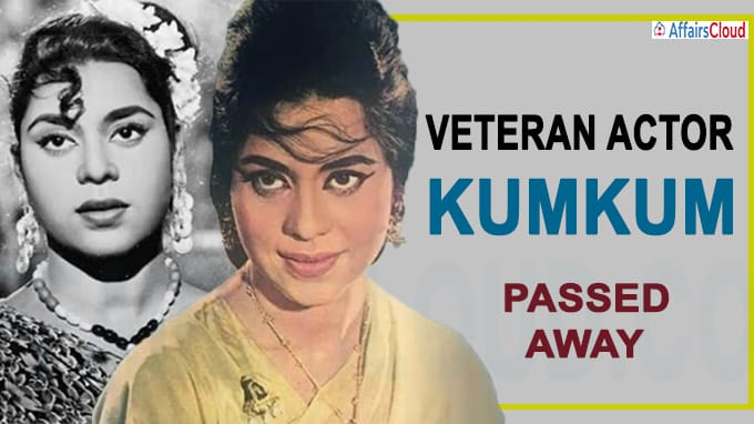 Veteran actor Kumkum passes away