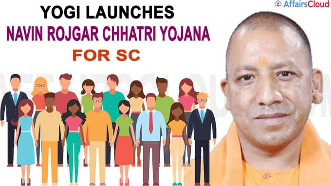 "Yogi launches employment scheme ""Navin Rojgar Chhatri Yojana"" for SCs"
