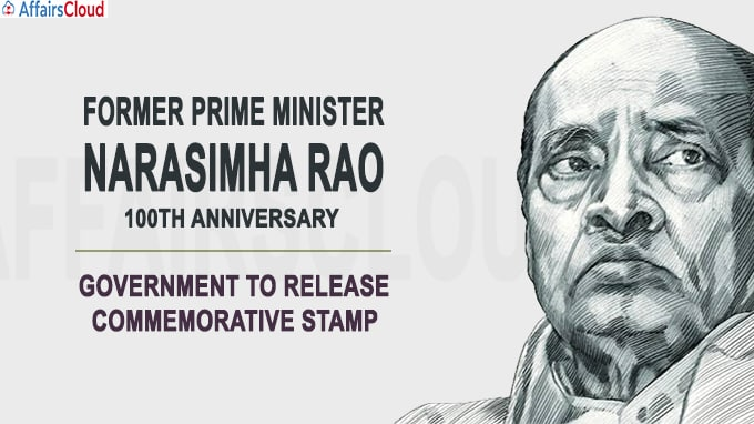 government to release commemorative stamp
