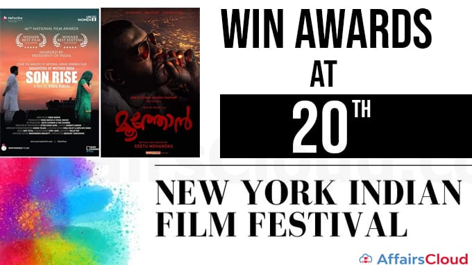 'Moothon',-'Son-Rise'-win-awards-at-20th-New-York-Indian-Film-Festival