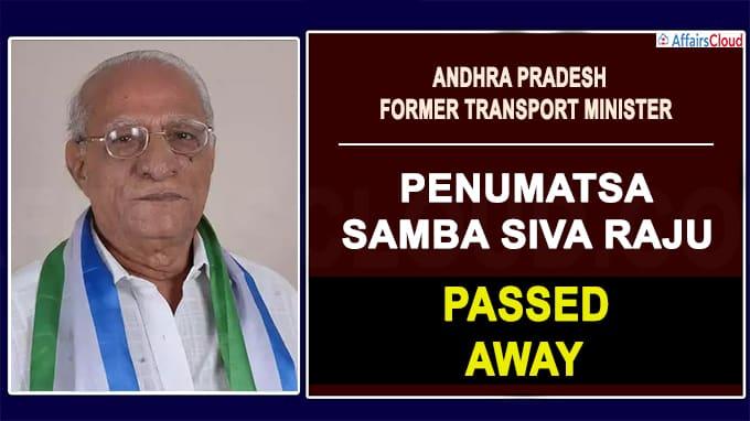 AP Former Transport Minister Penumatsa Samba Siva Raju