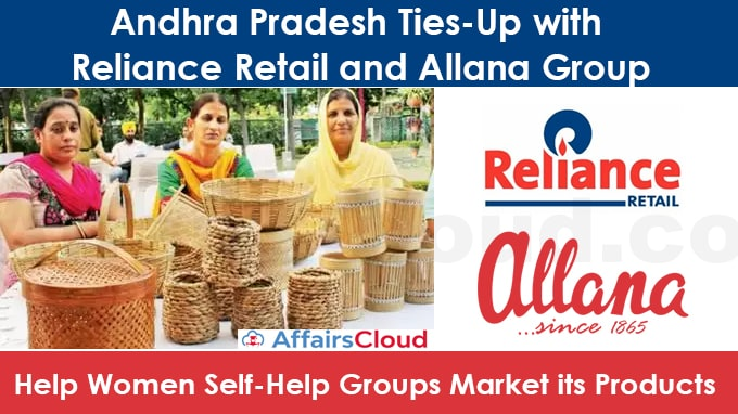 AP-ties-up-with-Reliance-Retail-and-Allana-Group-to-help-women-self-help-groups-market-its-products
