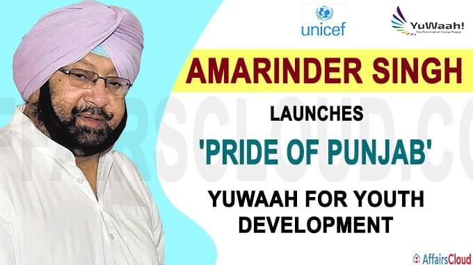 Amarinder Singh launches Pride of Punjab