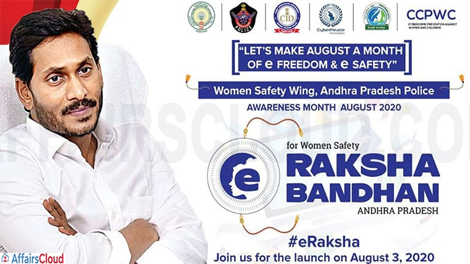 Andhra Pradesh CM launches 'E-Raksha Bandhan', online training on cyber crimes