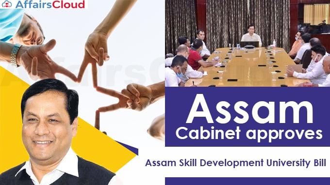 Assam-Cabinet-approves-'Assam-Skill-Development-University-Bill'
