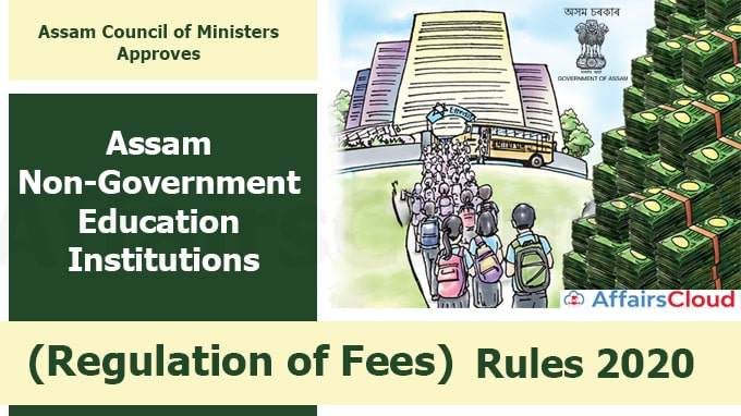 "Assam-council-of-ministers-approves-""Assam-Non-Government-Education-Institutions"