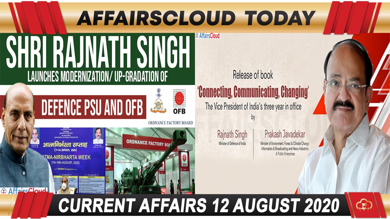 Current Affairs August 12 2020