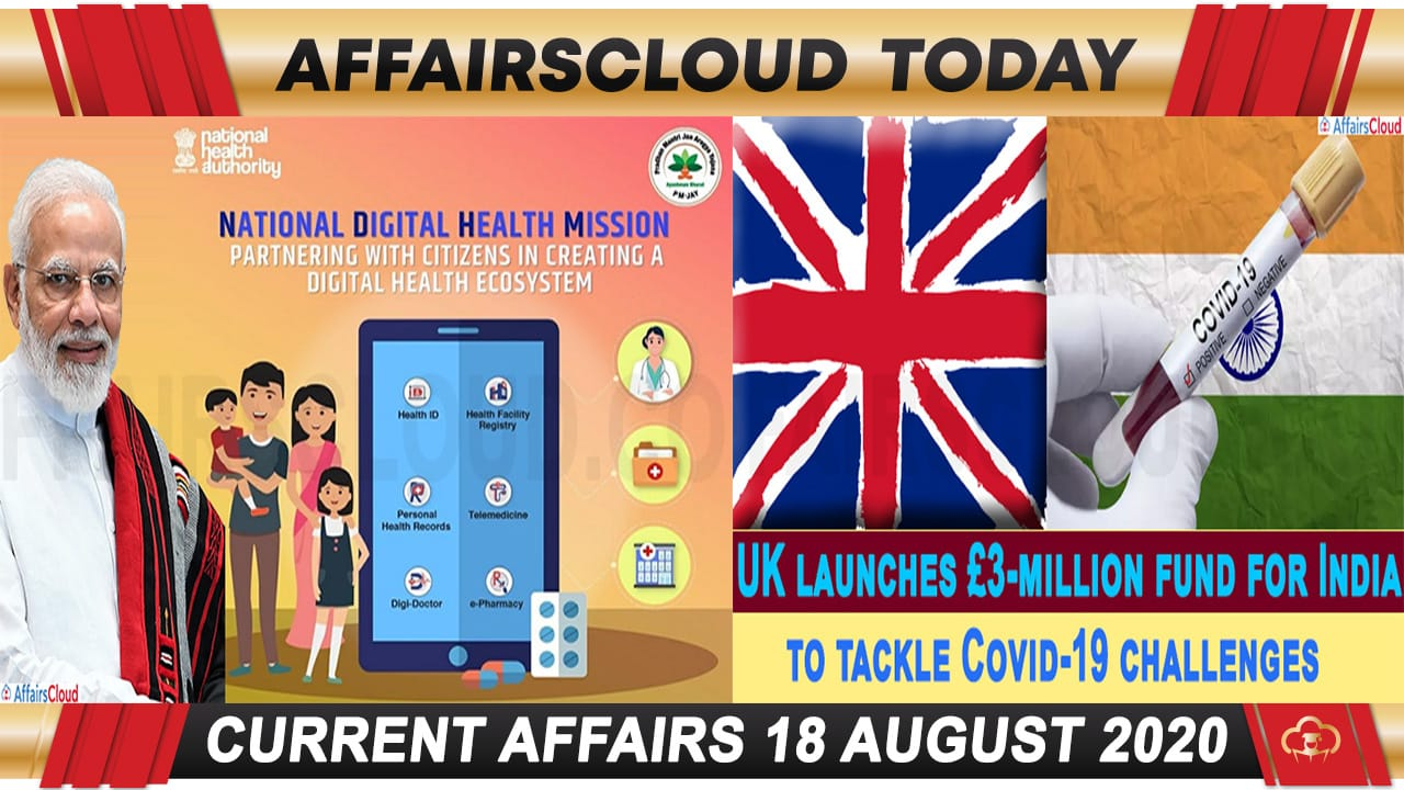 Current Affairs August 18 2020 new