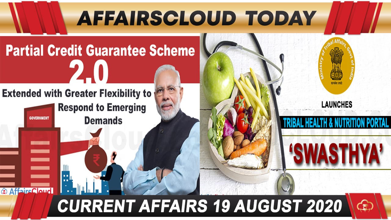 Current Affairs August 19 2020 new