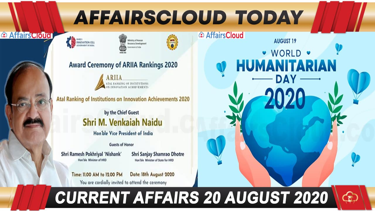 Current Affairs August 20 2020 new