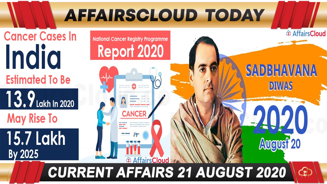 Current Affairs August 21 2020 new