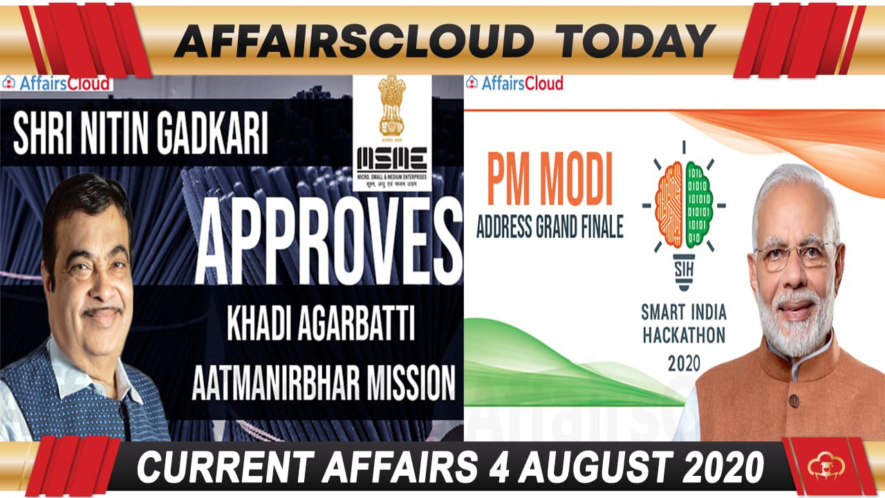 Current Affairs August 4 2020 new