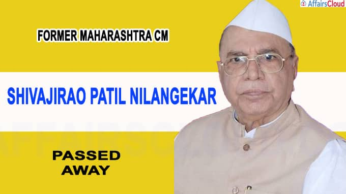 Former Maharashtra Chief Minister Shivajirao Patil Nilangekar passes away at 88