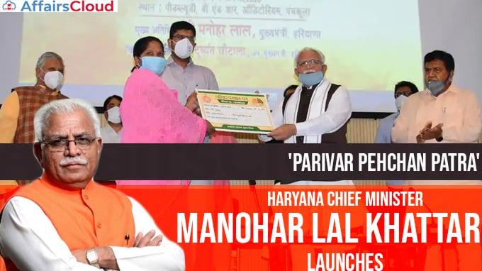 Haryana-Chief-Minister-Manohar-Lal-Khattar-launches-'Parivar-Pehchan-Patra'