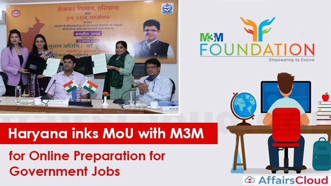 Haryana-inks-MoU-with-M3M-for-online-preparation-for-government-jobs