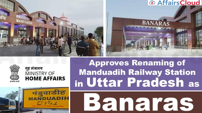 Home-Ministry-approves-renaming-of-Manduadih-railway-station-in-UP-as-Banaras
