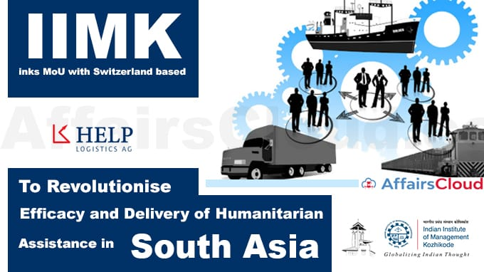 IIMK-inks-MoU-with-Switzerland-based-HELP-Logistics