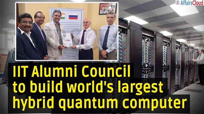IIT Alumni Council to build world's largest, fastest hybrid quantum computer
