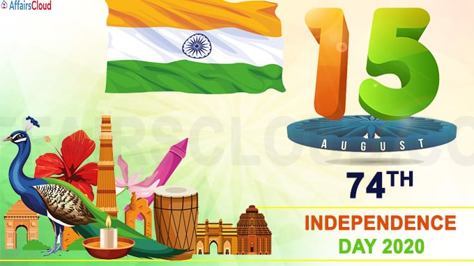 India celebrates 74th Independence day 2020