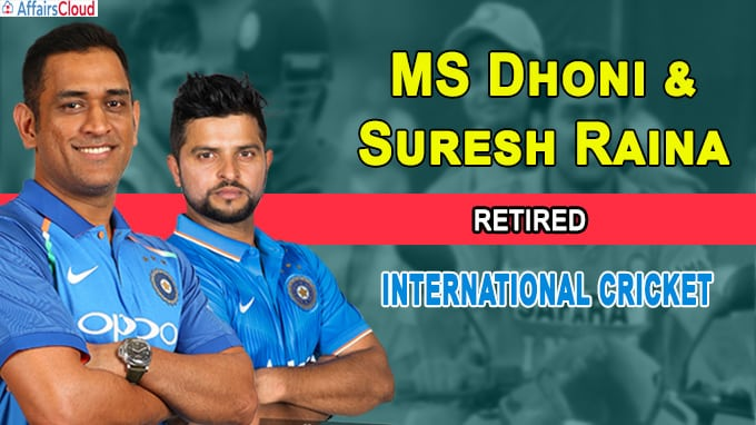 MS Dhoni, Suresh Raina retire from international cricket