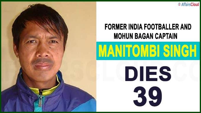Mohun Bagan captain Manitombi Singh dies