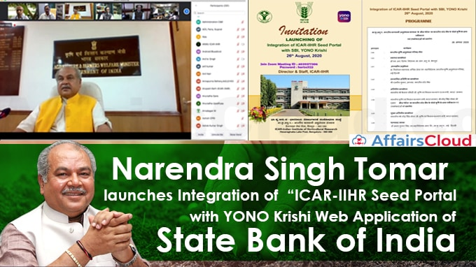 "Narendra-Singh-Tomar-launches-Integration-of-""ICAR-IIHR-Seed-Portal"