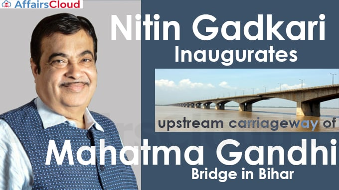 Nitin-Gadkari-inaugurates-upstream-carriageway-of-Mahatma-Gandhi-bridge-in-Bihar