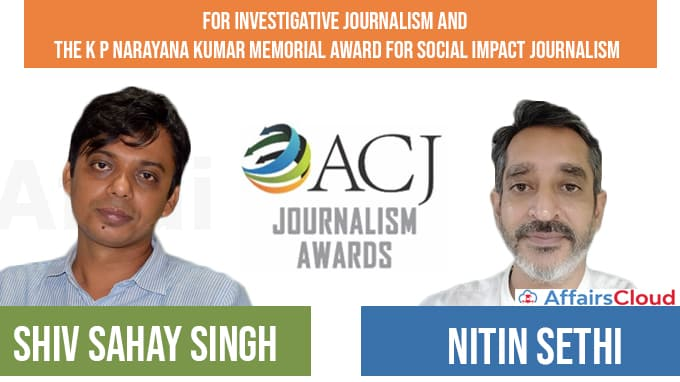 Nitin-Sethi-and-Shiv-Sahay-Singh-win-ACJ''s-journalism-awards