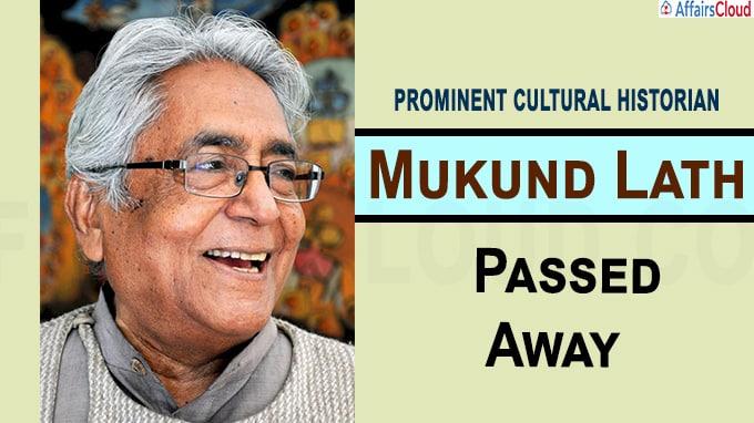 Padma Shri awardee Mukund Lath passes away