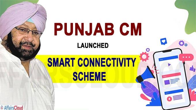 Punjab Smart Connectivity Scheme