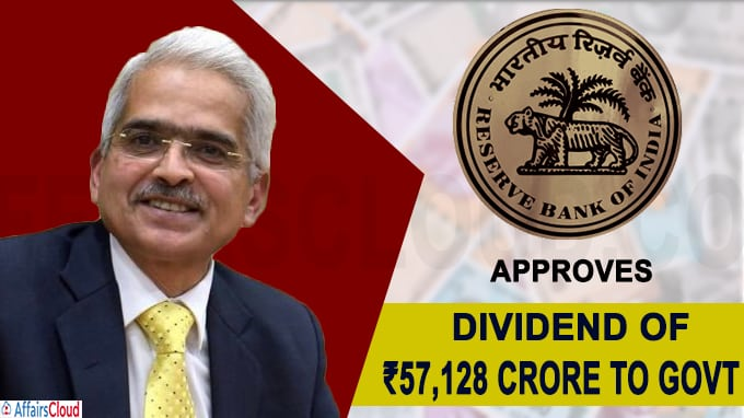 RBI approves dividend of ₹57,128 crore to govt