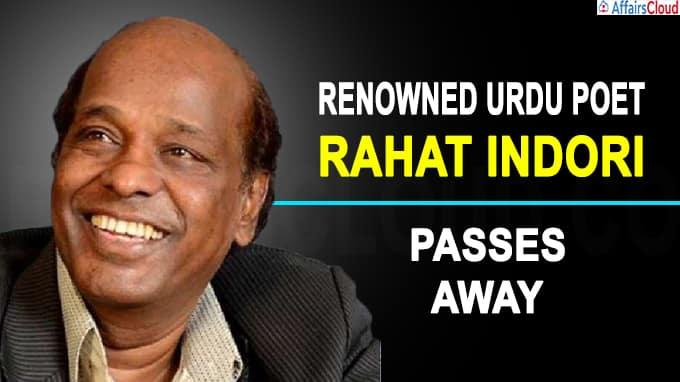 Renowned Urdu poet Rahat Indori